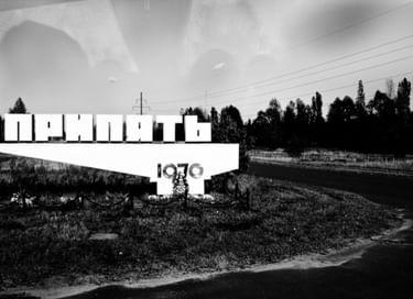 Познавательная программа «Кинопортрет чернобыльских событий»