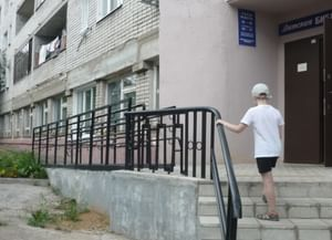 Детская библиотека-филиал № 6 города Ярославля