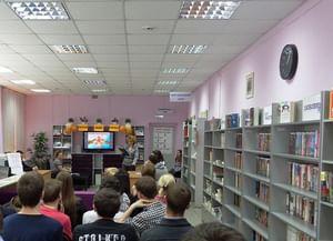 Центральная районная библиотека им. 1 Мая