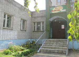 Детская библиотека-филиал № 9 города Ярославля