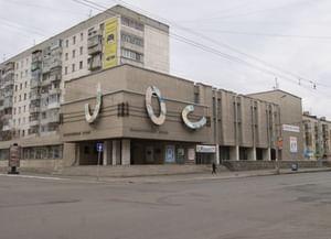Курганский областной художественный музей