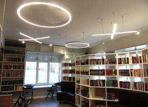 Боголюбовская поселковая библиотека