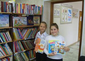 Детская библиотека-филиал № 10 города Ярославля