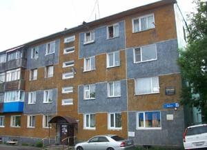 Библиотека № 8 г. Петропавловска-Камчатского