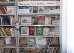 Комсомольская сельская библиотека