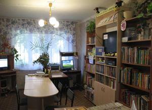 Детская библиотека-филиал № 15 города Ярославля