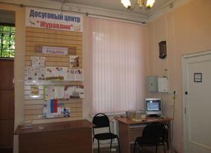 Детская библиотека-филиал № 5 города Ярославля