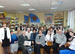 Центральная районная детская библиотека им. Н. А. Зайцева