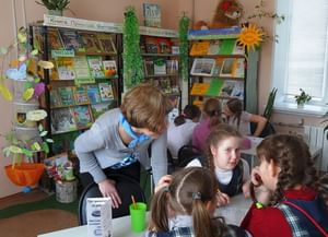 Библиотека-филиал им. Ленинского Комсомола