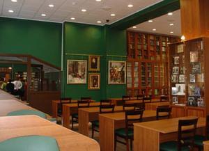 Центральная районная библиотека им. М. В. Ломоносова