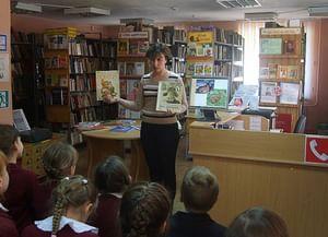 Детская библиотека-филиал им. А. П. Бринского