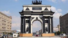Ворота иарки вгородах России