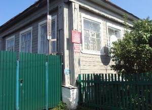 Гусевская поселковая библиотека
