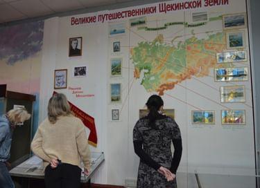 Выставка «Великие путешественники Щекинской земли»