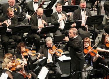 Концерт, посвященный открытию симфонического сезона