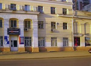 Нижегородский театр ритмопластики «Преображение»