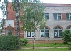 Бологовская центральная библиотека