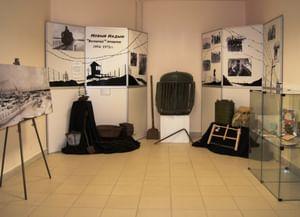 Музей истории и археологии г. Надыма