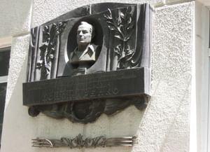 Мемориальный музей-квартира народного артиста СССР Г. Ф. Пономаренко