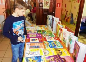 Детская библиотека-филиал города Урай