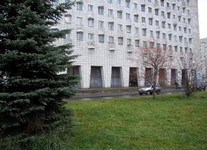 Государственное музейное объединение «Художественная культура Русского Севера»