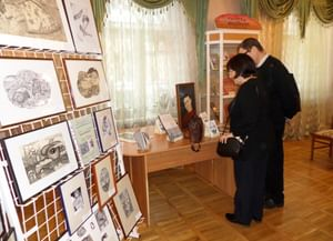 Библиотека № 79 имени Б. А. Лавренёва (Комплекс литературы по искусству)