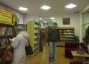 Библиотека № 82 (фонд взрослой литературы)