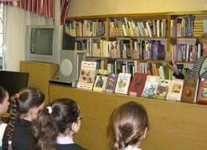 Библиотека № 81 (фонд детской литературы)