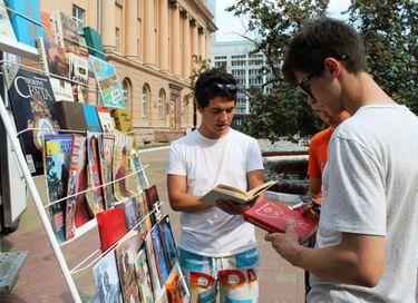 Программа «Классные дни в Публичке»