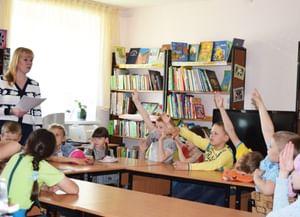 Арзамасская центральная районная детская библиотека