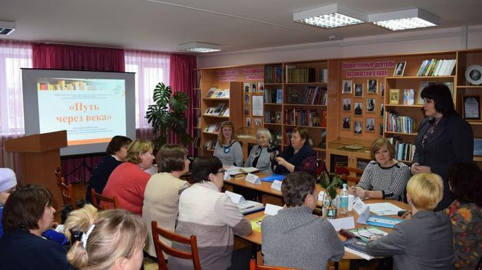 Арзамасская центральная районная библиотека им. И. Н. Сахарова
