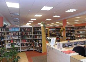 Библиотека № 83 (фонд детской литературы)