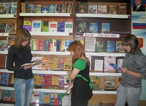 Библиотека-филиал №4МКУК «ЦБС» г. Кисловодска