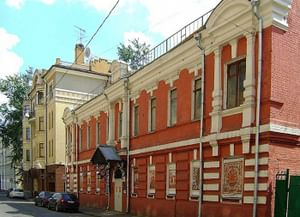 Московский музей народной графики