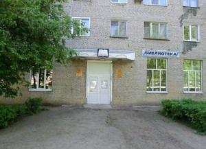 Бугульминская межпоселенческая центральная библиотека