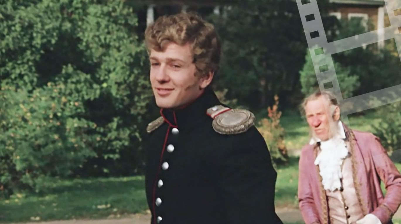 Кадр из фильма «Звезда пленительного счастья»