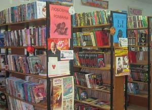 Отдел семейного чтения Центральной библиотеки г. Ишима