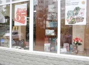 Библиотека-филиал №12ГБУК города Севастополя «ЦБС для взрослых»