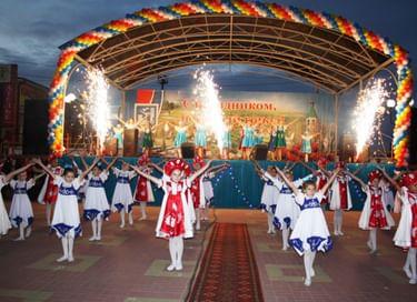 День города Семикаракорска