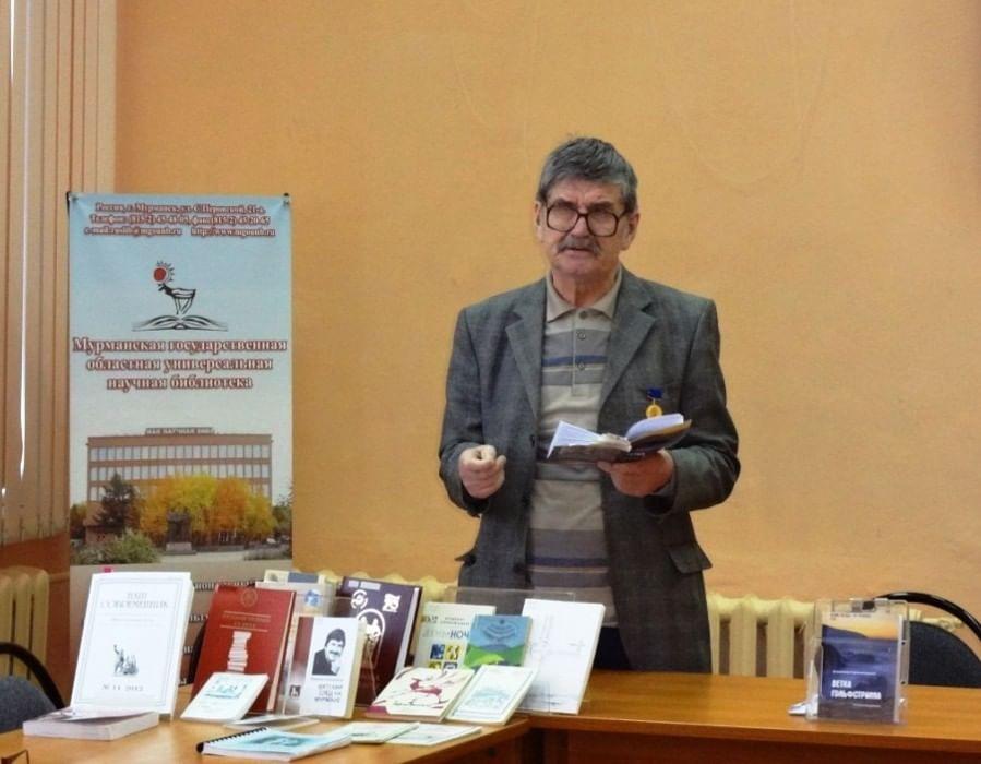 Член союза писателей сорокажердьев