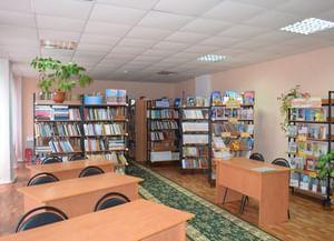 Модельная библиотека-филиал № 11 села Центральное