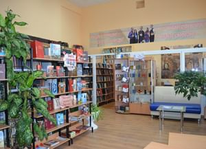 Центральная библиотека Ракитянского района