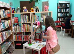Детская библиотека-филиал им. А. М. Матросова