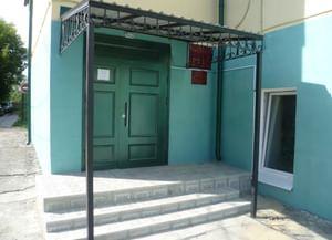 Городская детская библиотека-филиал № 4 «Библиотека – музей кукол»
