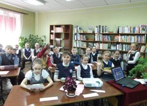 Библиотека-филиал № 6 города Белогорска