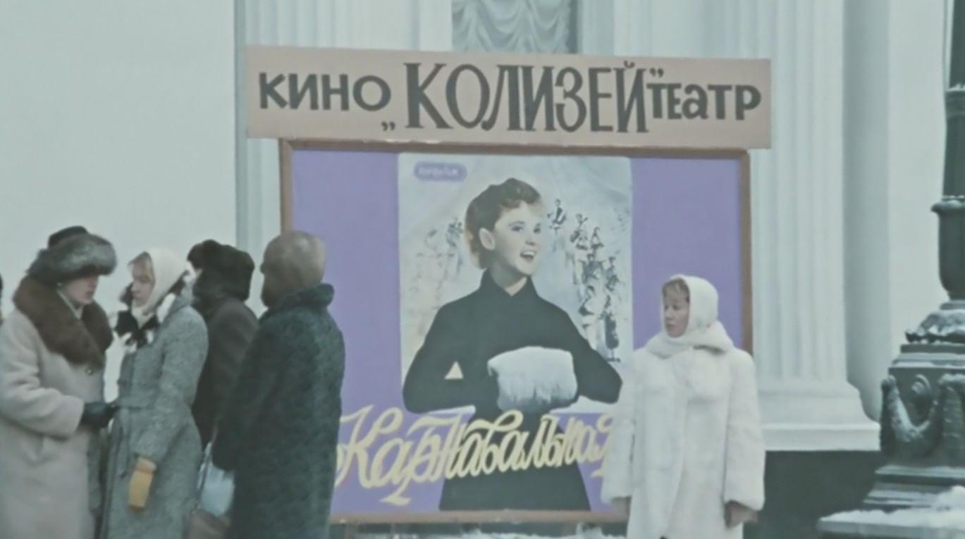 Кадр из фильма «Покровские ворота»