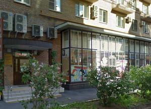 Центральная городская детская библиотека им. А. П. Гайдара (Отдел обслуживания)