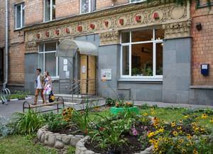 Библиотека № 183 им. Данте Алигьери