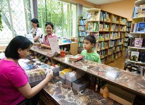 Библиотека № 181