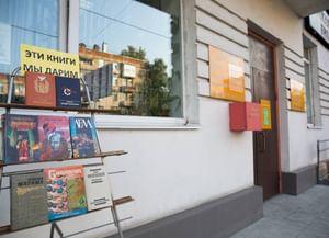 Библиотека № 175
